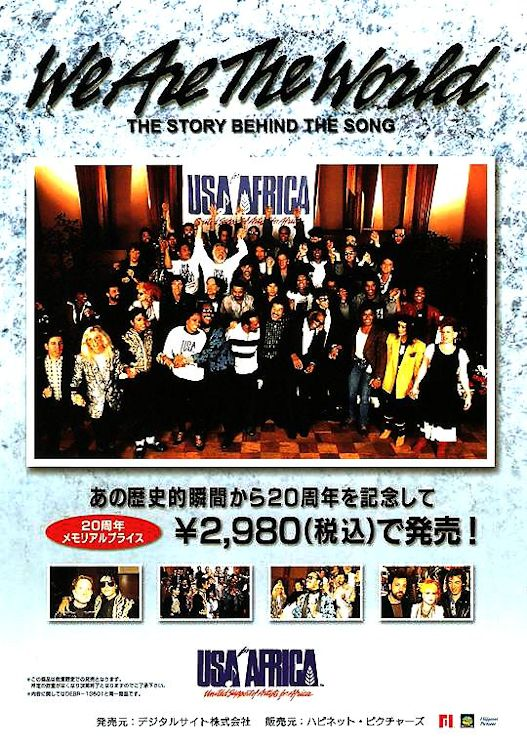 bob dylan we are the world 2004 dvd japan promo leaflet