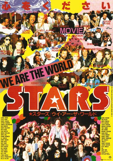 bob dylan we are the world cinema japan promo leaflet