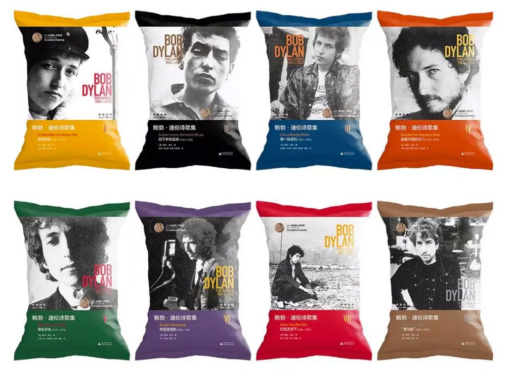 bob dylan lyrics on potato chip bags