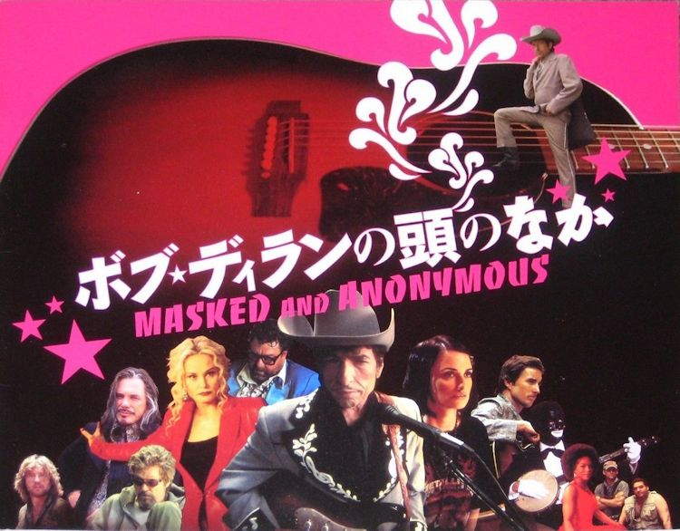 MASKED AND ANONYMOUS bob dylan film japan programme