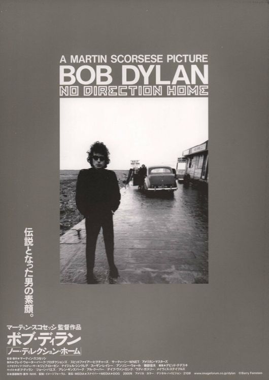 NO DIRECTION HOME: BOB DYLAN scorsese film japan flyer