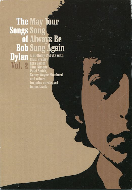 bob dylan may your song always be sung again notebook