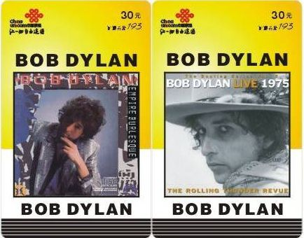 bob dylan albums #3 phone cards