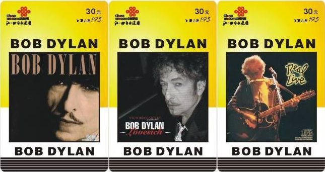 bob dylan albums #2 phone cards