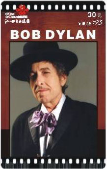 bob dylan phone cards #9