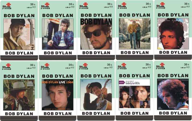 bob dylan albums #1 phone cards
