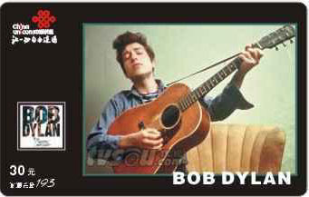 bob dylan phone cards #2