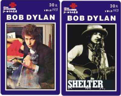 bob dylan phone cards #4