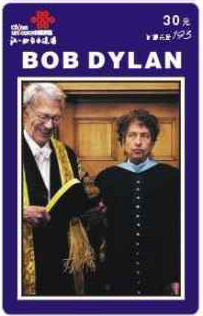 bob dylan phone cards #6