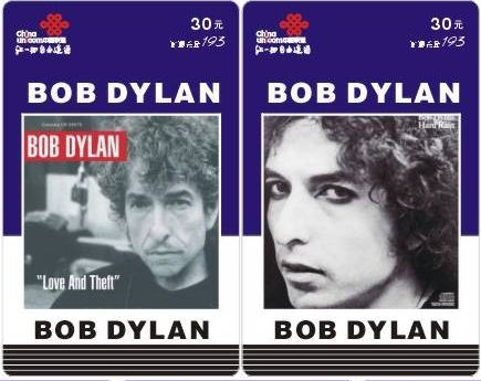 bob dylan phone cards #7