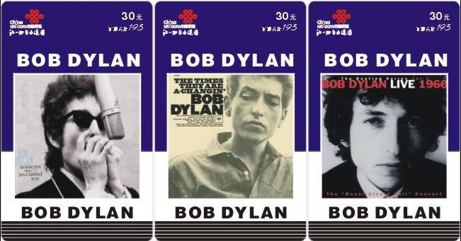 bob dylan phone cards #8