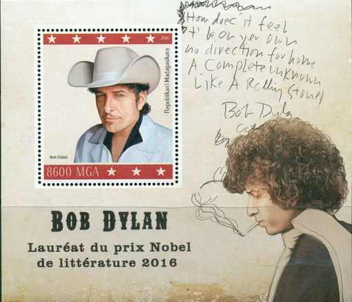 bob dylan Madagascar 2016, 'Laur�at du Prix Nobel de Litt�rature 2016' #2 stamp
