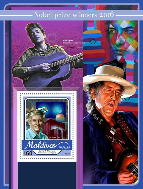 bob dylan Maldives Islands, 2017 'The Recipient of the Nobel Prize in Literature 2016' stamp