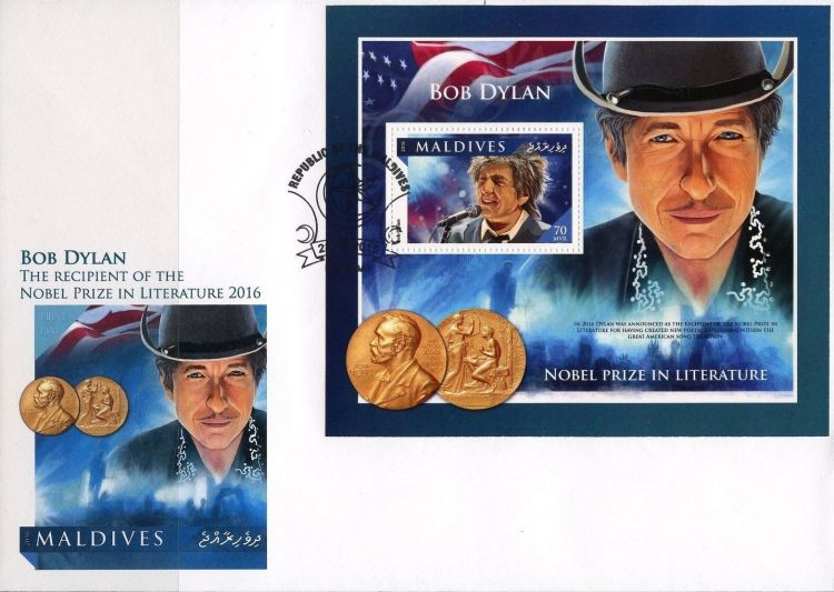 bob dylan Maldives Islands, 2016 'The Recipient of the Nobel Prize in Literature 2016' #2 stamp