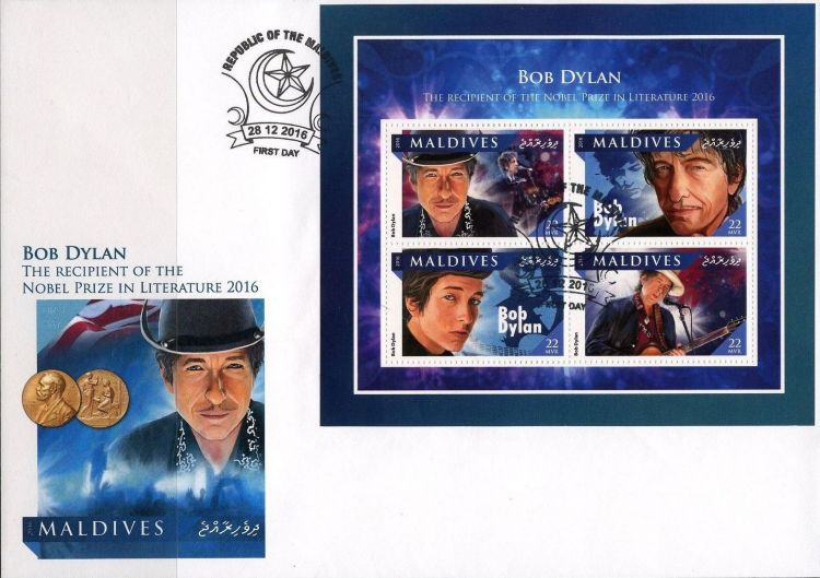 bob dylan Maldives Islands, 2016 'The Recipient of the Nobel Prize in Literature 2016' #1 stamp