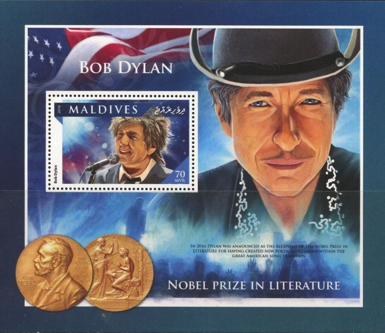 bob dylan Maldives Islands, 2016 'The Recipient of the Nobel Prize in Literature 2016' stamps #4