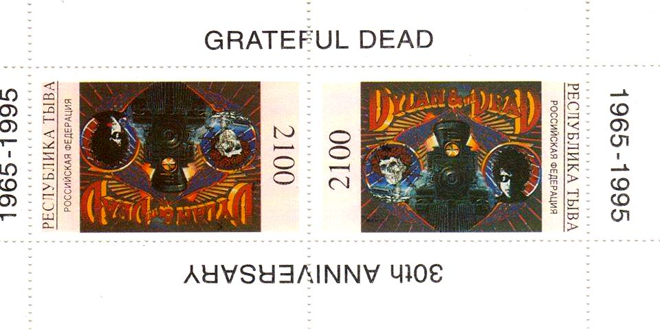 bob dylan touva 1995 grateful dead stamp