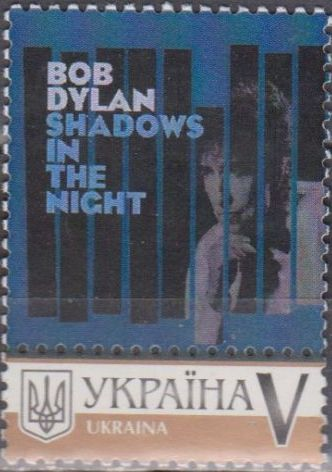bob dylan Ukraine, personalised series 1 stamp
