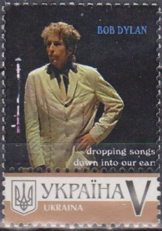 bob dylan Ukraine, personalised series 3 stamp