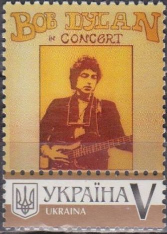 bob dylan Ukraine, personalised series 4 stamp