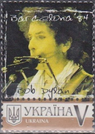 bob dylan Ukraine, personalised series 5 stamp