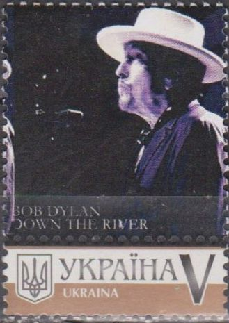 bob dylan Ukraine, personalised series 7 stamp