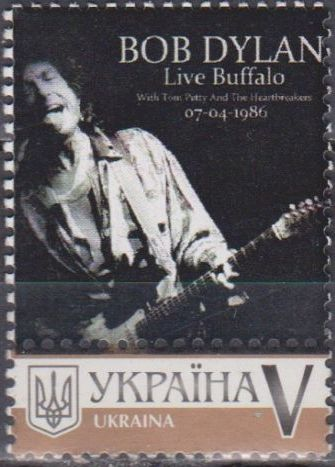 bob dylan Ukraine, personalised series 8 stamp