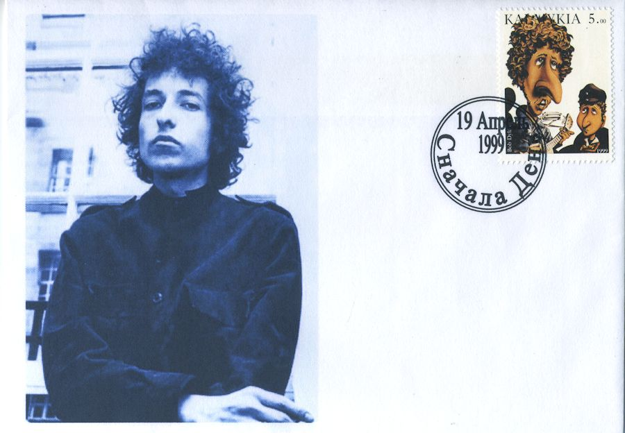 bob dylan Republic              of Kalmykia,               1999 stamps 1st day issue