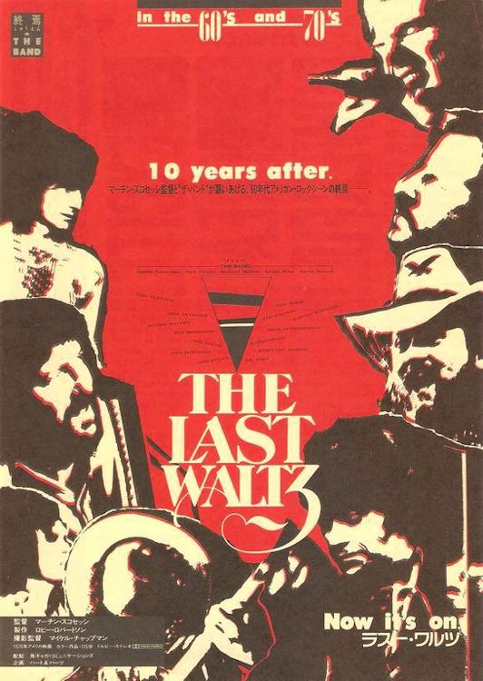 bob dylan the last waltz 1987 cinema japan promo leaflet