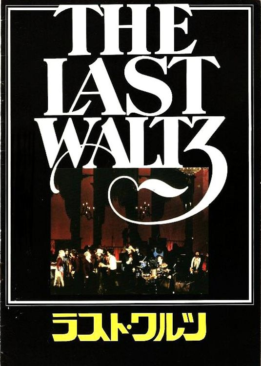 bob dylan the band the last waltz cinema film programme 1, Japan