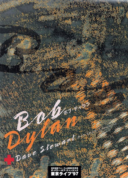 Never Ending Tour 1997 japan Bob Dylan Programme
