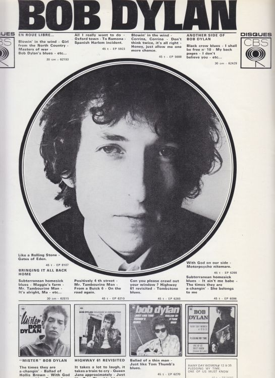 Paris 24 May 1966 Olympia Bob Dylan Programme inner 6