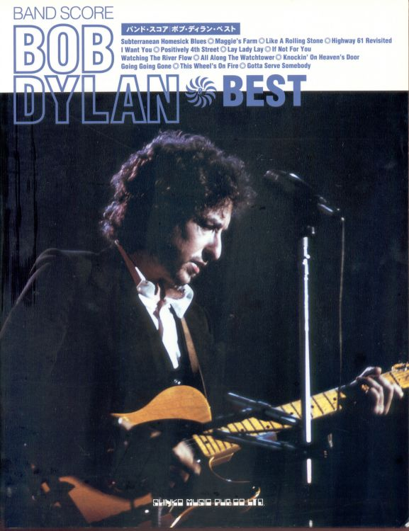 bob dylan best 1996 songbook