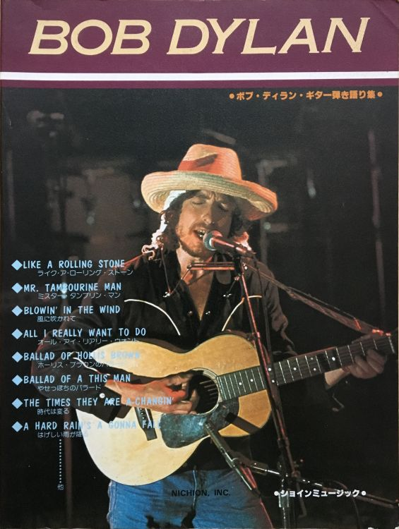 bob dylan nichion japan 36 songs songbook