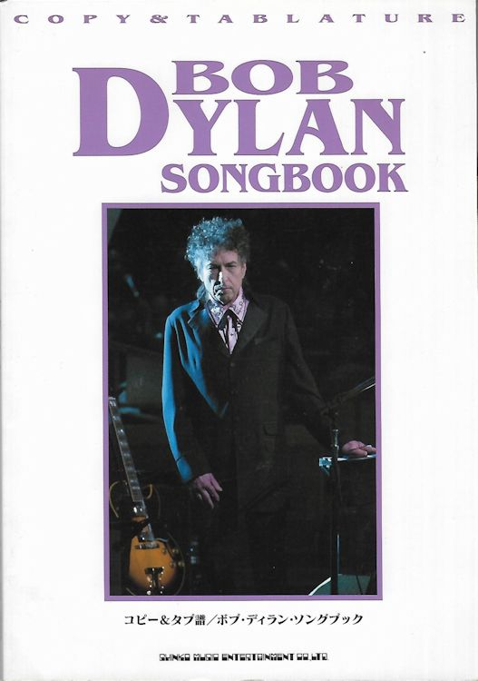 copy & tablatures shinko music 2006 bob dylan songbook