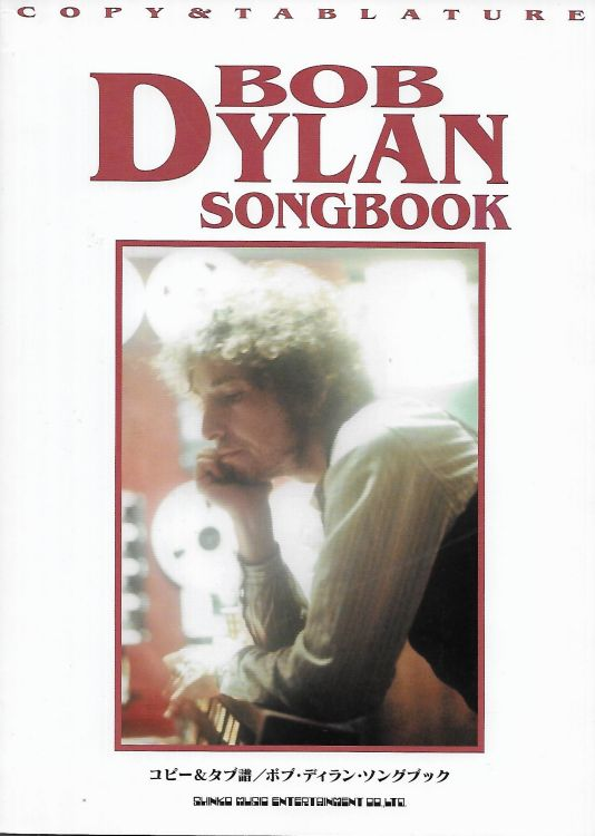 copy & tablatures shinko music 2008 bob dylan songbook