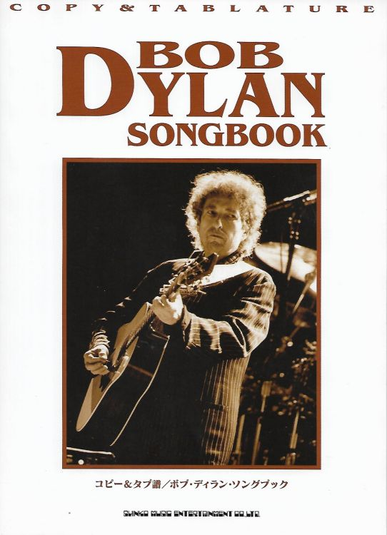 copy & tablatures shinko music 2011 bob dylan songbook