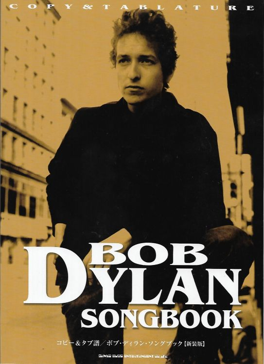 copy & tablatures shinko music 2015 bob dylan songbook
