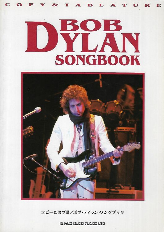copy & tablatures shinko music bob dylan songbook