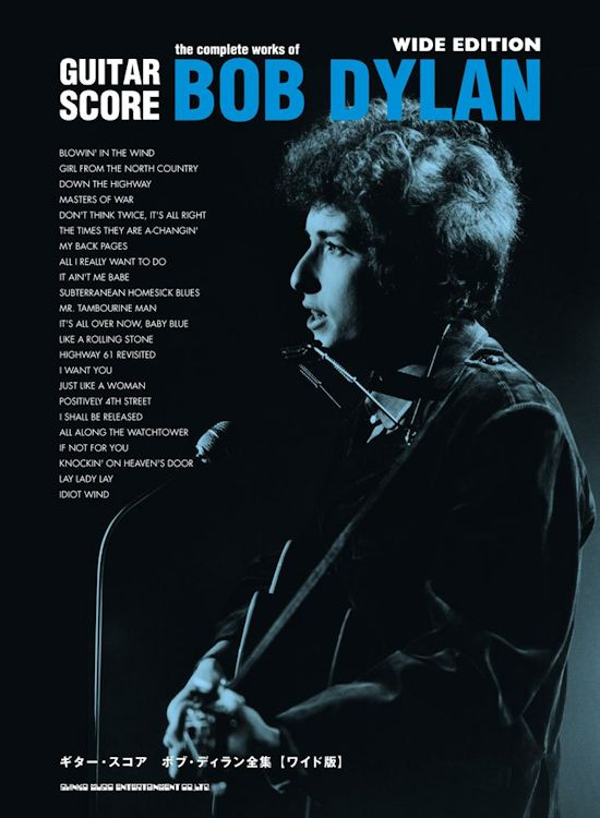 bob dylan Guitar Score complete works, Shinko Music Entertainment Co. Ltd. songbook