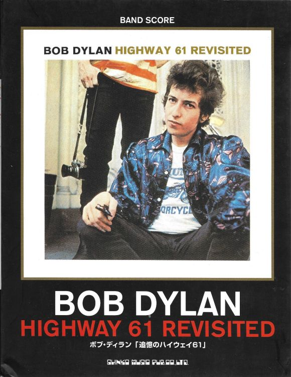 bob dylan Highway 61 Revisited Shinko Music Pub. Co., Ltd songbook
