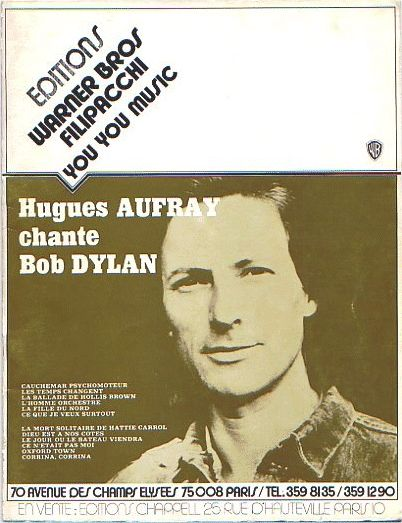 aufray chante dylan first cover songbook